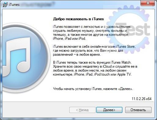 sinhronizirovat-iphone