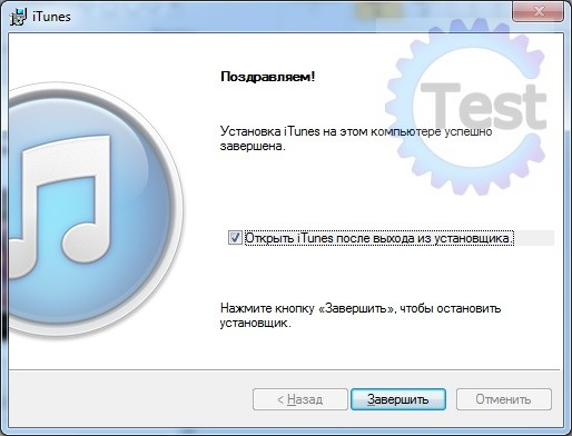 sinhronizirovat-iphone4s