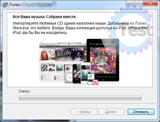 sinhronizirovat-iphone5