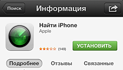 Apple ID без кредитной карты