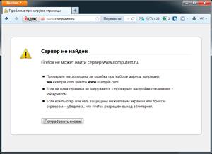 ne_rabotaet_internet