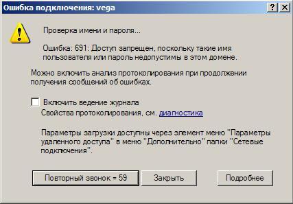 vpn_691