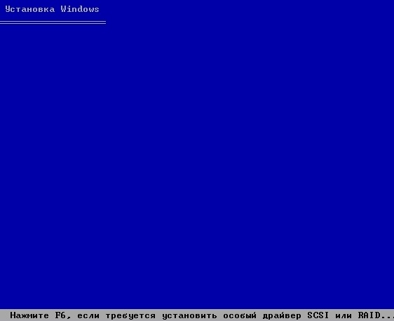 zapusk-windows-xp