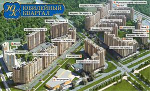 Юбилейный квартал в Приморском районе