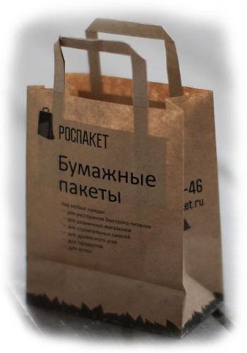 bumazhnie_packeti_rospacket