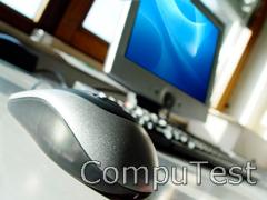 Обслуживание компьютерной техники