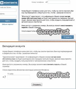 Страница заблокирована вконтакте как разблокировать