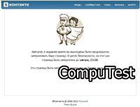 Как восстановить заблокированную страницу вконтакте
