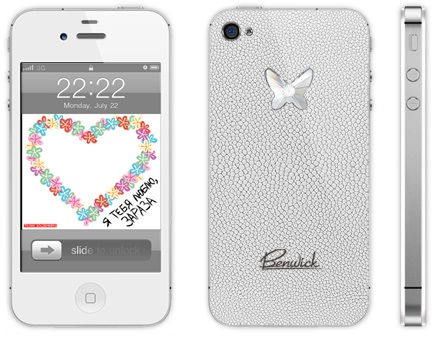 Benwick - Apple iPhone от Benwick