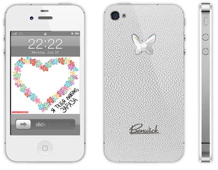 Benwick - Apple iPhone от Benwick