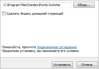 punto_switcher_1