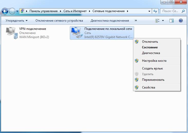 nastroika-v-windows-7