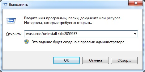 oshibka-prilozheniya-0xc0000005-v-windows-7