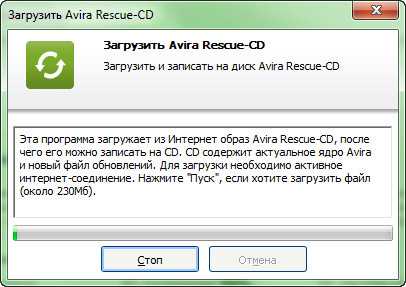 zagruzit-avira-rescue-cd