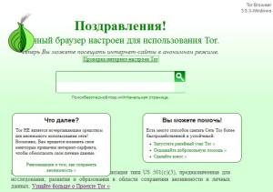 tor-browser-bundle-computest