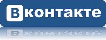 Взломали страницу ВКонтакте?