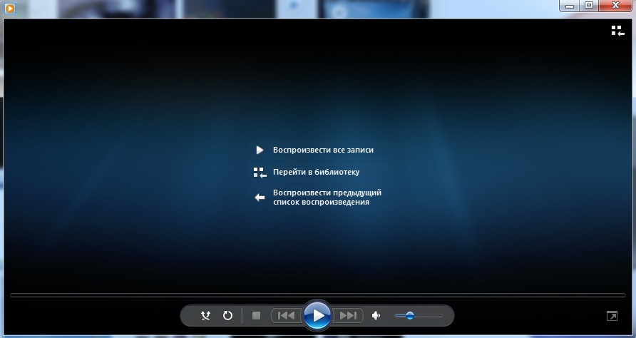 Обзор Windows Media player