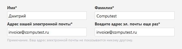 Регистрация в Скайпе (Skype)
