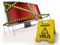 backdoor - предупреждаем о backdoor trojan