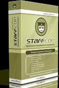 StaffCop Standard - купить для огранизации