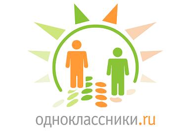 Восстановление пароля в одноклассниках (odnoklassniki.ru)