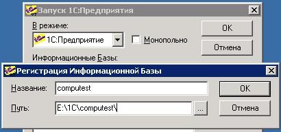 pustaja-baza-computest-v-1s-77