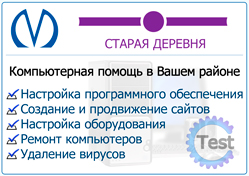 Ремонт ноутбуков у метро Старая Деревня в СПб