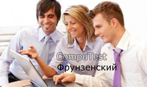 Компьютерный мастер - Фрунзенский район Санкт-Петербурга